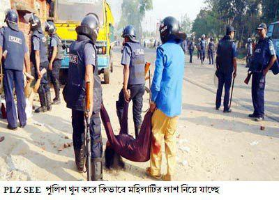 police is dragging out the dead body of a pious woman (she used veil/Abhaya) who was shot dead by police fire during protest at Bogra (a northern district in Bangladesh).
